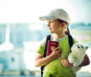Согласие на выезд ребенка за границу, оформление согласия на выезд у нотариуса