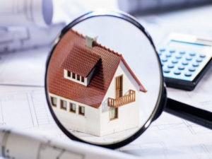Что такое недвижимое имущество?