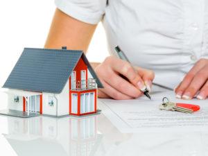 Что необходимо для оформления договоров отчуждения недвижимого имущества (квартир, домов и т.п.)?