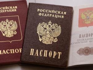 Как получить или оформить доверенность, если просрочен (не действителен) паспорт