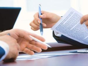 Заверение ипотечного договора