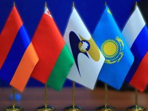 Еще ближе стало сотрудничество нотариата среди стран ЕАЭС: на прошедшей встрече обсудили множество вопросов