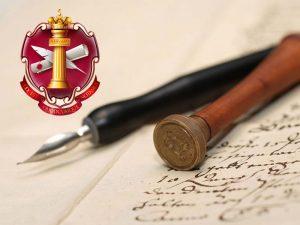 Памятка Нотариусу: истоки, миссия, этика